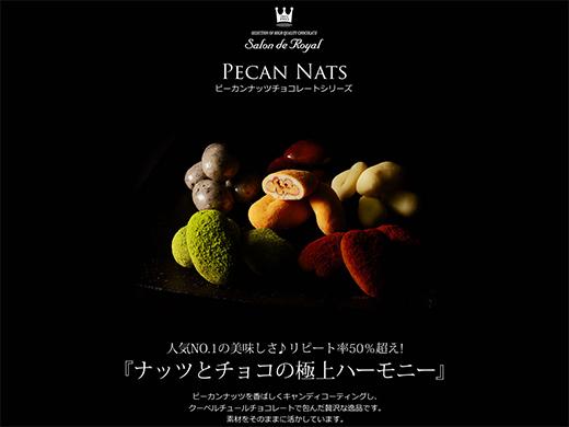 pnuts